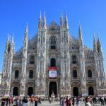 Милан — 09/2017